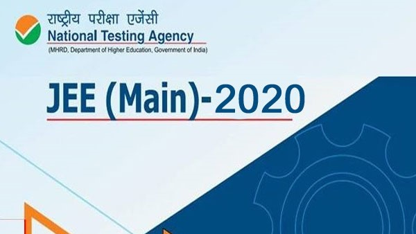 JEE Mains 2020 Application Form